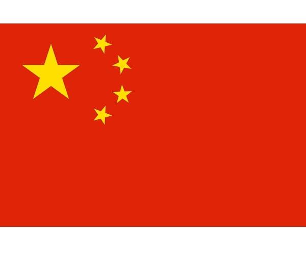 Bandeira da China