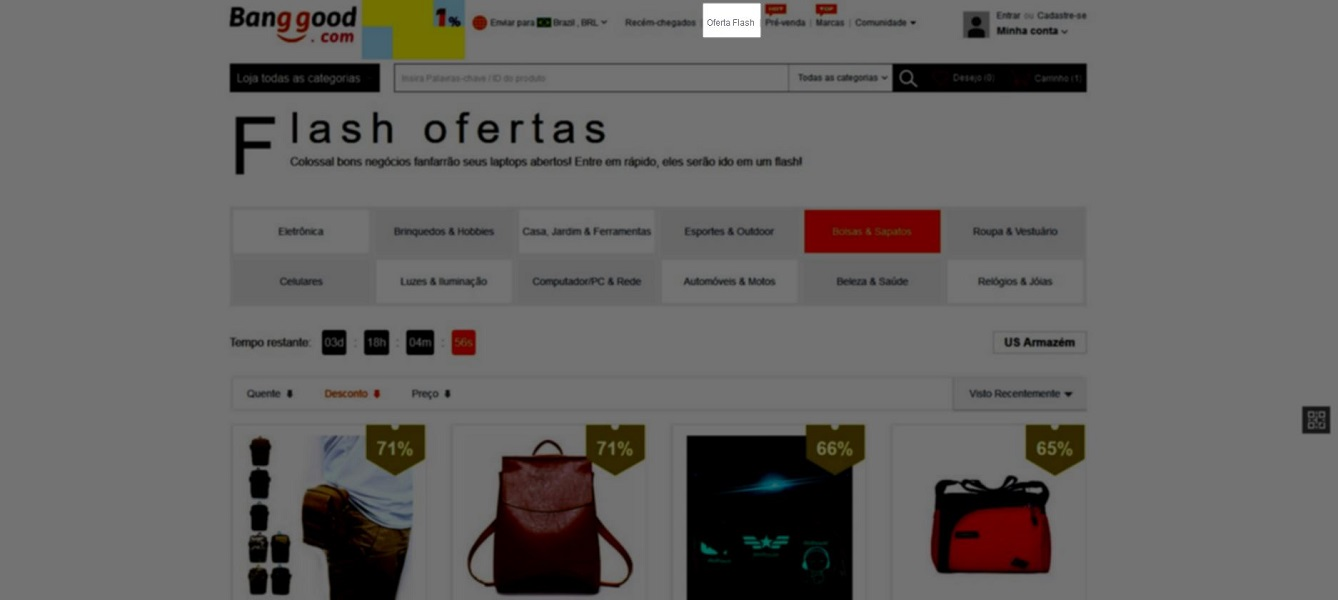 Como ver as ofertas flash